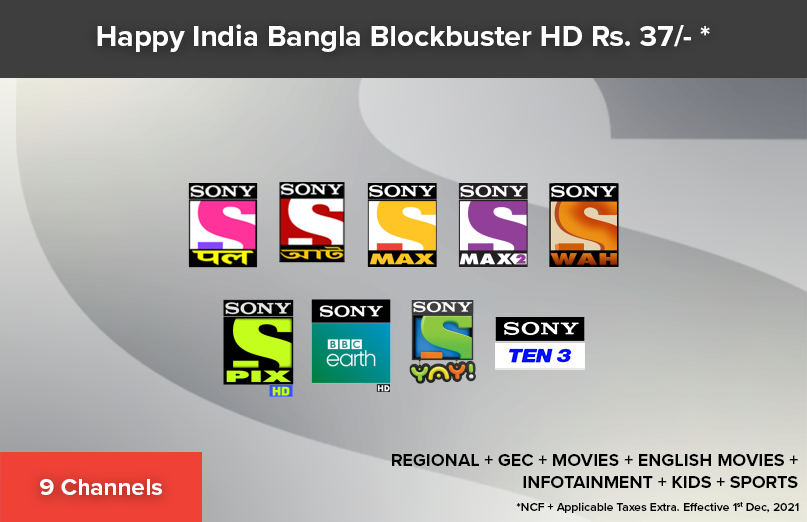 Happy-India-Bangla-Blockbuster-HD