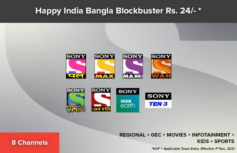 Happy-India-Bangla-Blockbuster