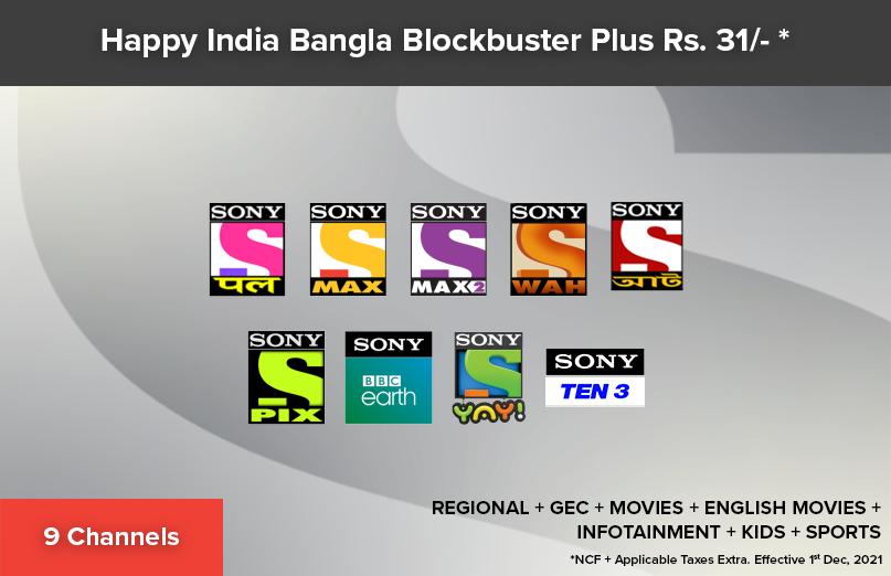 Happy-India-Bangla-Blockbuster-Plus