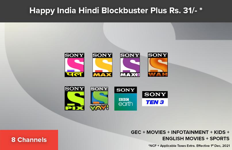 Happy-India-Hindi-Blockbuster-Plus