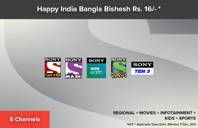 Happy-India-Bangla-Bishesh