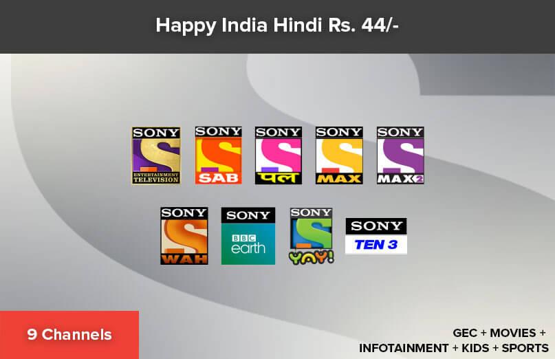 Happy-India-Hindi-44