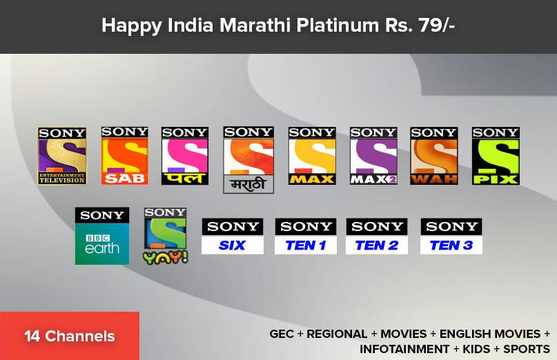 Happy-India-Marathi-Platinum-79