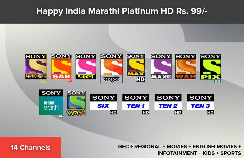 Happy-India-Marathi-Platinum-HD-99