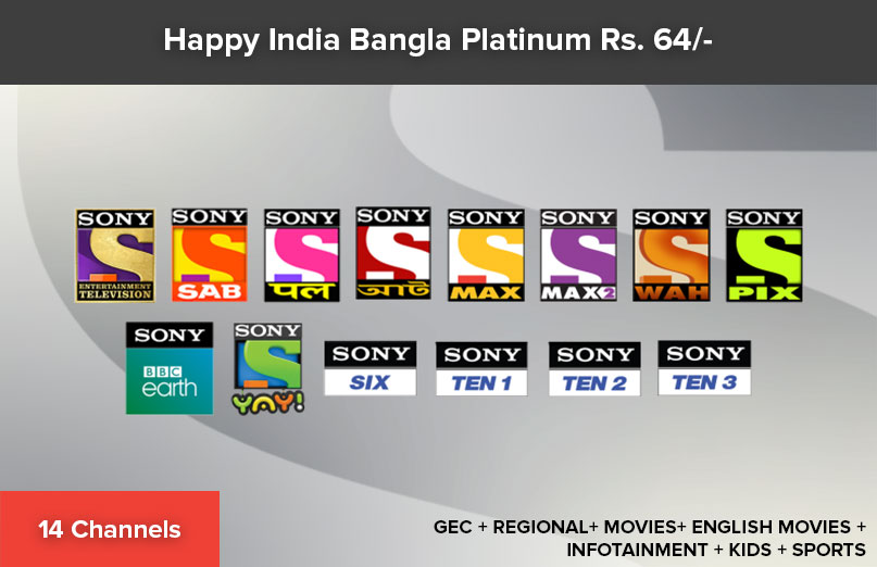 Happy-India-Bangla-Platinum-69